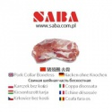 frozen pork collar boneless - product's photo