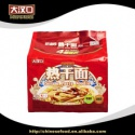 sugar free best quality chow mein - product's photo