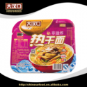 instant delicious japanese somen noodle for sale - product's photo
