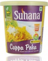 suhana cuppa poha - product's photo