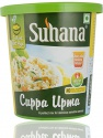 suhana upma - product's photo