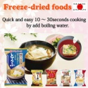 nutritious instant food noodles - product's photo