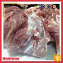 frozen pork ham meat - product's photo