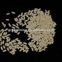 chinese white kidney beans (dry)small size - product's photo