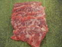 buffalo boneless meat - product's photo
