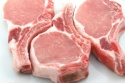 cut frozen pork meat - product's photo