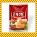 spicy fried food flavoring powder mix - product's photo