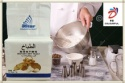 yeast bread - product's photo