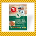 halal chicken seasoning powder - product's photo