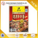 beef flavor powder - product's photo