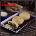 redstar brand native famous chinese food sweet nuts taste soft pastry - product's photo