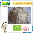 organic rice protein - product's photo