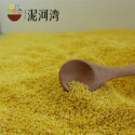 price of glutinous yellow millet - product's photo