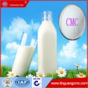 food grade cmc carboxymethyl cellulose milk cmc - product's photo