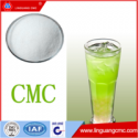 food grade cmc 99.9% purity carboxymethyl cellulose - product's photo