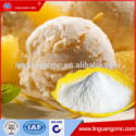 linguang food additives cmc sodium carboxyl - product's photo