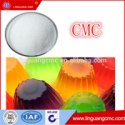 high purity food grade cmc powder ingredients sodium carboxyl methyl - product's photo