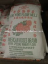 multi purpose wheat flour - product's photo