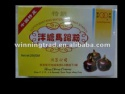 water chestnut starch - product's photo