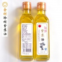 haccp approved perilla seed oil - product's photo