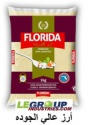 florida rice - product's photo