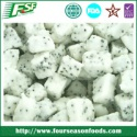 sweet dragon fruit - product's photo