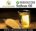 best quality non gmo soya oil - product's photo