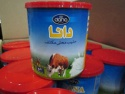full cream sweetened condensed milk - product's photo