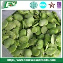 peeled broad beans - product's photo