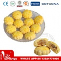 cranberry flavor sweet center fill cookies cake - product's photo
