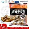 brown sugar malt biscuit - product's photo