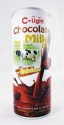 chocolate milk drink - product's photo
