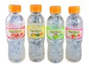 fruit juice with nata de coco - product's photo
