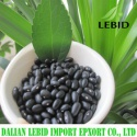 organic black kidney beans 2016 new crop - product's photo