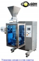 stick packaging machine - product's photo