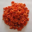 dry carrot - product's photo