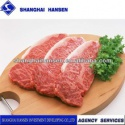 frozen beef price - product's photo