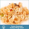 frozen seafood salad - product's photo