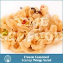 frozen seasoned scallop wings salad - product's photo
