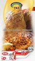 indian halal frozen chicken meat - product's photo