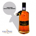 uk invested factory goalong supply wine and whisky, wiskey - product's photo