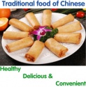 red beans filling iqf frozen spring rolls - product's photo