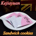 sweet sandwich biscuits raisin flavor & cookie - product's photo