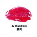 thich flank- halala frozen boloness buffalo meat - product's photo