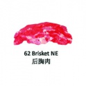 brisket ne- halala frozen boneless buffalo meat - product's photo