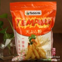 tempura batter mix - product's photo