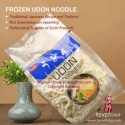 japanese frozen sanuki udon noodle - product's photo