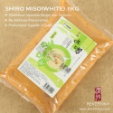 japanese soy bean shiro miso paste - product's photo