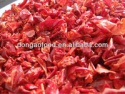 dry whole paprika - product's photo