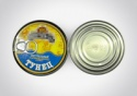 185g canned tuna in brine - product's photo